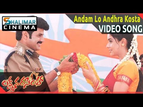Lakshmi Narasimha Movie || Andam Lo Andhra Kosta Video Song ll Bala Krishna, Aasin || Shalimarcinema