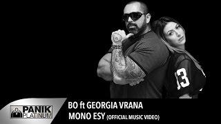 Video BO - Μόνο Εσύ feat. Georgia Vrana / Mono Esi | Official Music Video download MP3, 3GP, MP4, WEBM, AVI, FLV Oktober 2017