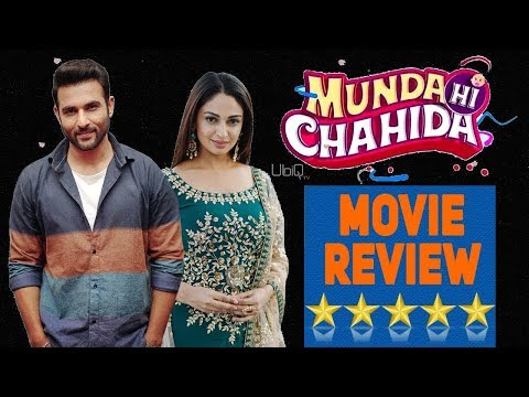 Munda Hi Chahida | Movie Review | Harish Verma | Rubina Bajwa | TV Punjab