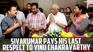 Sivakumar pays his last respect to Vinu Chakravarthy