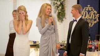 Ведущая на свадьбу Мария Серёжина. Свадьба Новосибирск. Конкурс