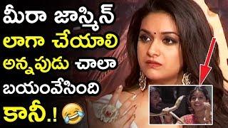 Keerthi Suresh About Her Role In Pandhem Kodi 2 Movie || Pandhem Kodi 2 Interview || Vishal || NSE
