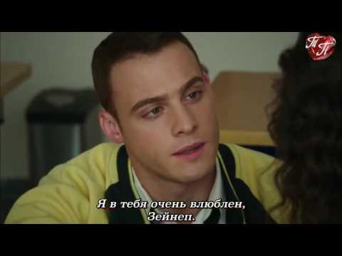 Турецкий сериал в ожидании солнца все серии солнца