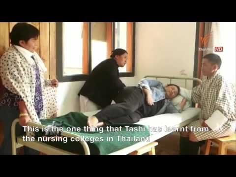 Thai PBS Report - UNFPA Thailand Technical Cooperation Visit to Bhutan 2014 (English Subtitles)