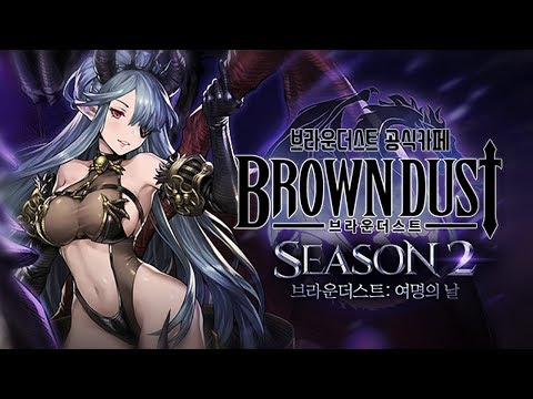 Brown Dust (Season 2) - New Characters & Voice Preview - Android on PC - F2P - KR
