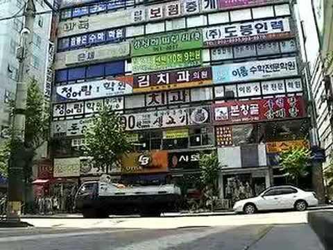 foto carne_seoul_changdong
