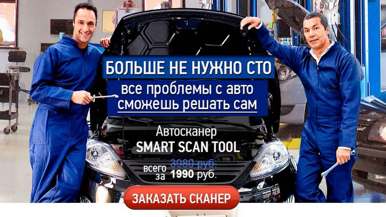 Адаптер ELM327 КУПИТЬ в Екатеринбурге. Новинка ELM327 bluetooth .