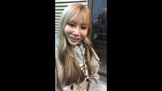 [인스타라이브 브아걸 제아] 191121 제아 솔로곡 노래월드컵   Brown Eyed Girls Jea
