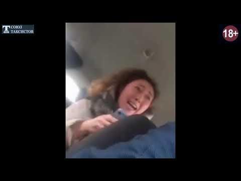 """""""Отвези меня, мразь!"""" Что произошло в салоне такси / полное видео"""