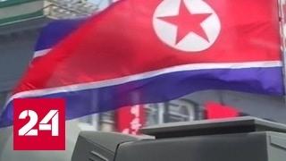 """""""Геоэкономика"""": Будет ли новый военный конфликт в Северной Корее? Программа от 26 апреля 2017 года"""
