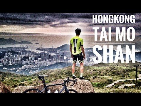 TAI MO SHAN! KOWLOON HONG KONG - #cycling Hongkong