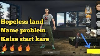 Hopeless land game start kaise kare / iphone and android user