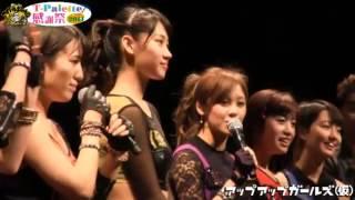 2014/12/13 T-palette感謝祭2014 lyrical school ⇒ アップアップガール...