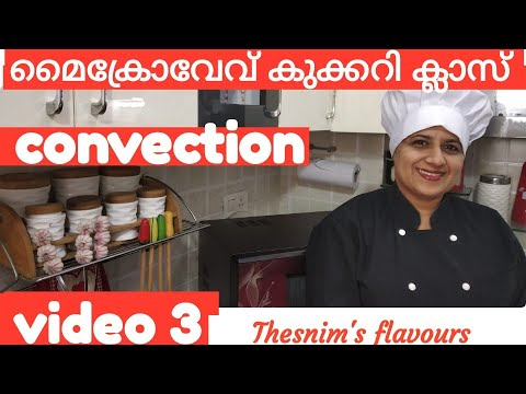microwave-convection-cookery-class/vedio-3/thesnim's-flavours/cake-baking
