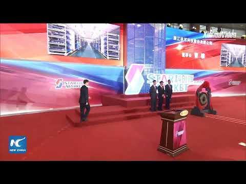 LIVE: China's Nasdaq-style Tech Board Starts Trading