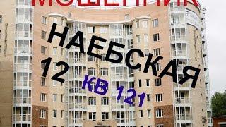 Download КАК ОТУЧИТЬ МОШЕННИКОВ ОТ ЗВОНКОВ Mp3 and Videos