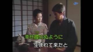 遣らずの雨 川中美幸 作詞:山上路夫 作曲:三木たかし.