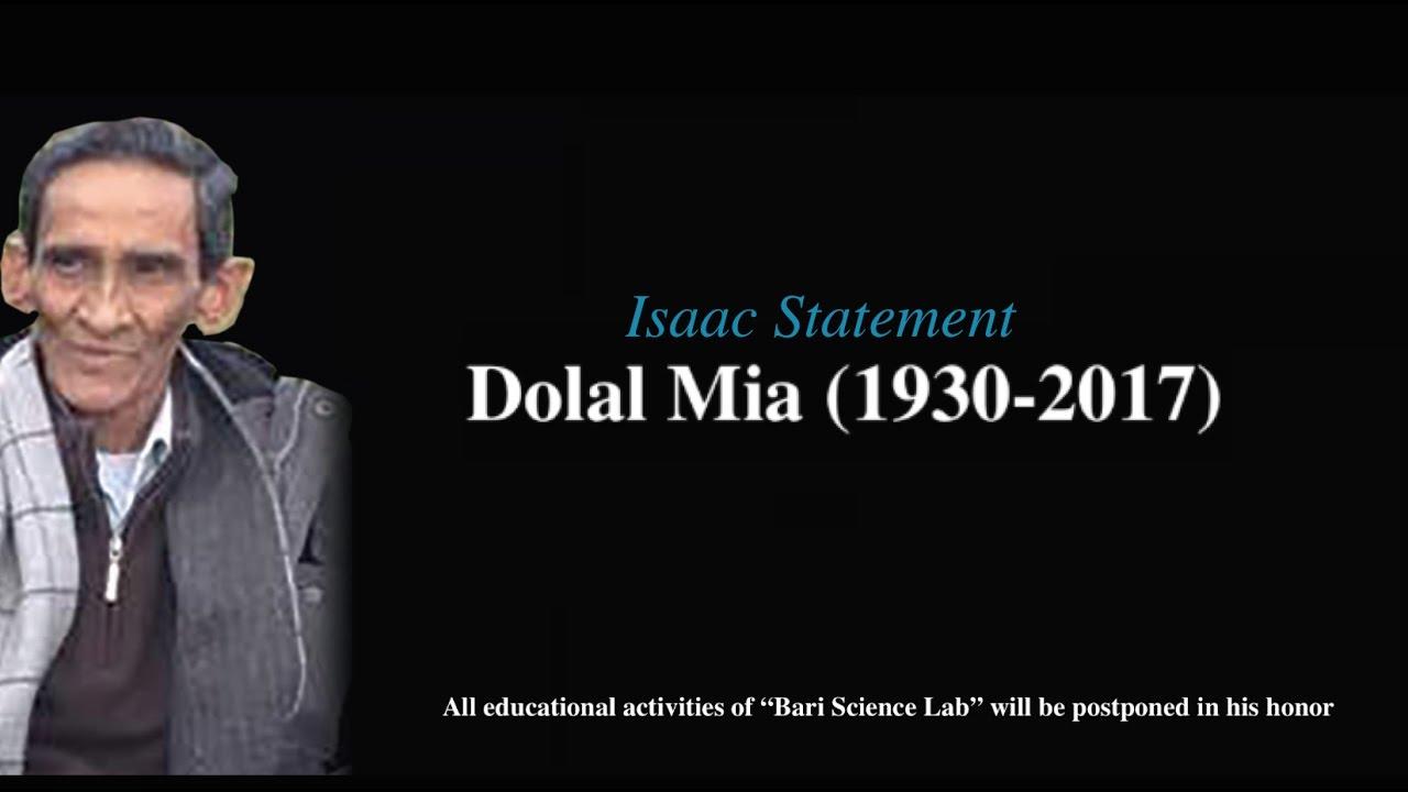Soborno Isaac Message on Passing of Dolal Mia