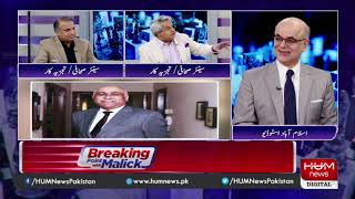 Program Breaking Point with Malick 19 July 2019 | HUM News