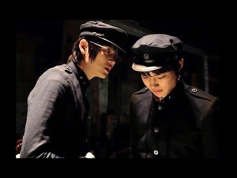 『ライチ☆光クラブ』映画オリジナル予告編