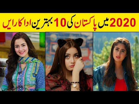 Top 10 Best Pakistani Actress 2020 | Pakistani Drama Actress  2020