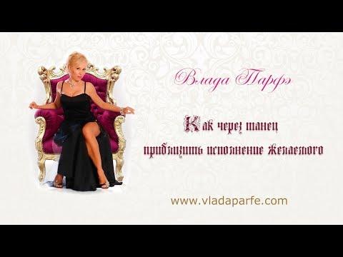 познакомиться богатои женщинои