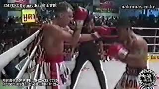 라몬데커(네덜란드) vs 코반(태국) 3차전 / 199…
