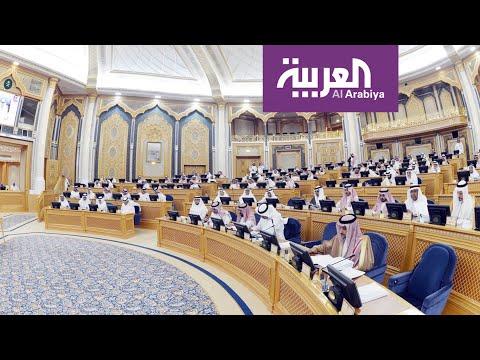 تفاعلكم: الشورى السعودية يطالب بمراقبة الدراما والفنانون غاض  - 18:54-2019 / 7 / 11