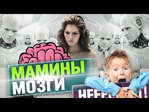 Анал с мамой Анальный секс со зрелыми мамами в HD