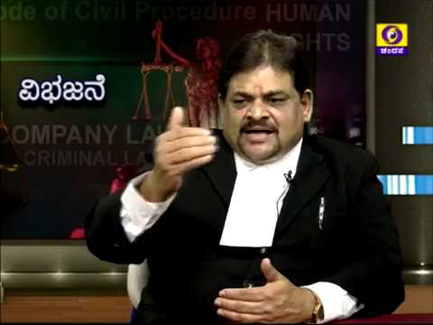 Legal Program on Partition (Law)| 26-05-2019 at 1:30PM | DD Chandana | Promo