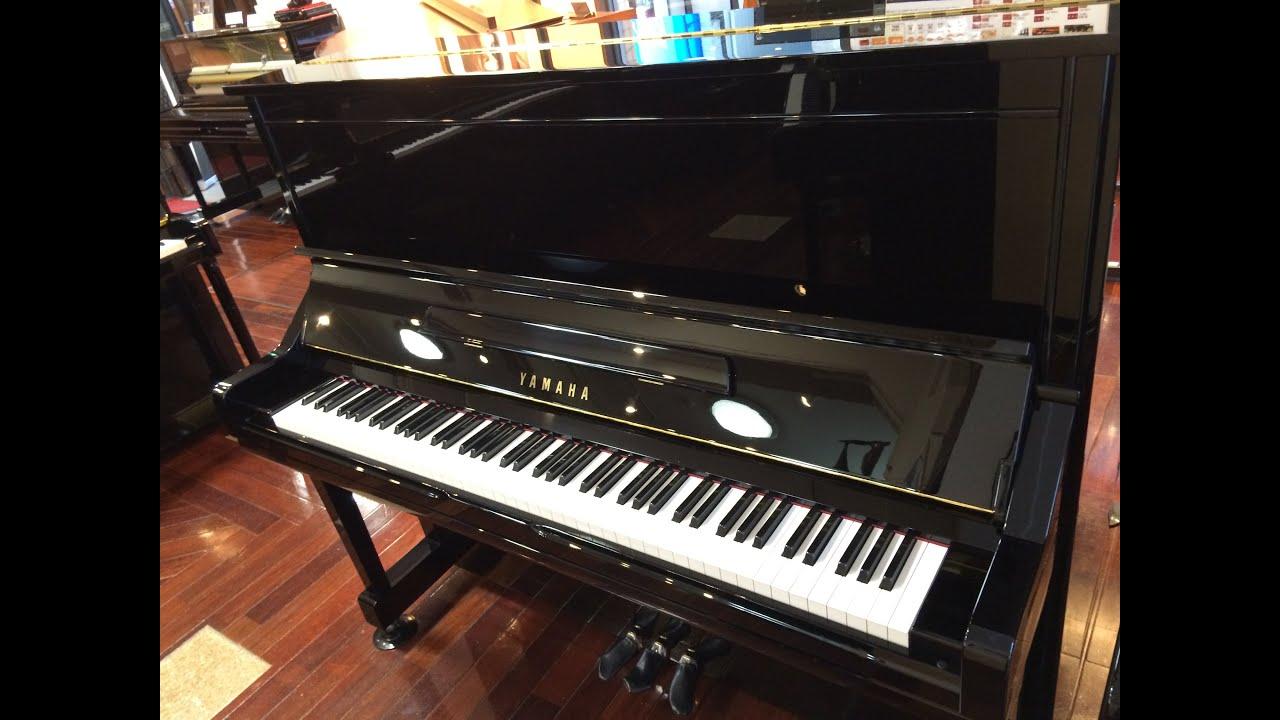 Piano yamaha yu3 review demo youtube for Yamaha yas 107 review