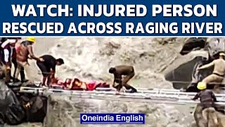 HP: Injured person rescued by locals & disaster rescue team in Lahaul-Spiti   Watch   Oneindia News