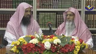 Suraj aur chand girhan par hamila pregnant  aurat ka khauf   sheikh maqsood ul hasan faizi