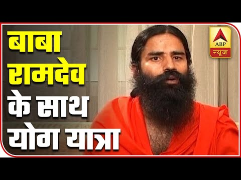 Baba Ramdev Shares Details Of Ideal Morning Routine | Yog Yatra (19.10.2020) | ABP News