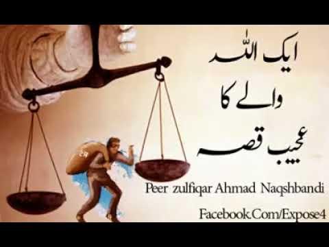 muhammad raza saqib mustafai bayan   mp3 urdu hindi   YouTube