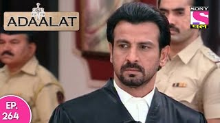 Adaalat - अदालत  - Episode 264 - 13th June, 2017
