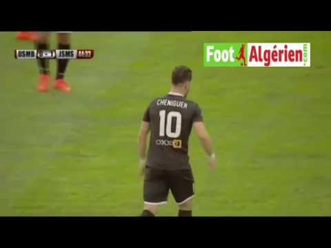 Ligue 2 Algérie (16e journée) : USM Blida 0  - JSM Skikda 1