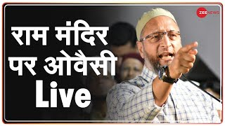 Taal Thok Ke LIVE : संविधान के नाम पर श्रीराम से साजिश ?  TTK LIVE   Asaduddin Owaisi On Ram Mandir