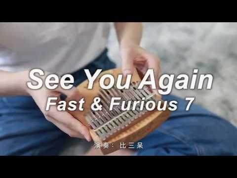 See You Again - Kalimba Cover - Fast And Furious 7 - Wiz