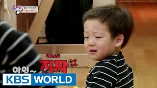 Twins' House - Seojun the outlaw (Ep.62 | 2015.02.15)