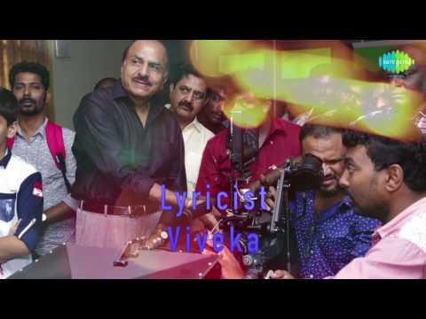 Local Song/ Motta Siva Ketta Siva Lyrics