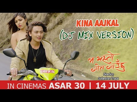 Hit Nepali Song   KINA AAJKAL   Ma Yesto Geet Gauchu   DJ-MIX By DJ TREX   Ft. Pooja ,Paul