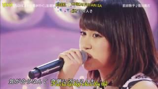 Han48 Maeda Atsuko Kimi Wa Boku Da Live Vietsub