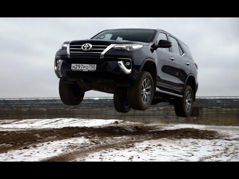 Toyota Fortuner: прыгаем