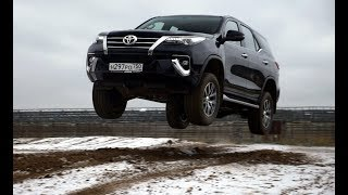 Toyota Fortuner: прыгаем и летаем!!!