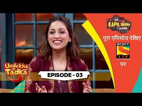 Undekha Tadka | Episode 3 | The Kapil Sharma Show Season 2 | SonyLIV | HD