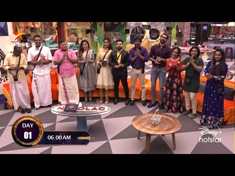 Bigg Boss 5 Tamil - New Promo   Final Contestants List   Kamal Hassan   Vijay Tv