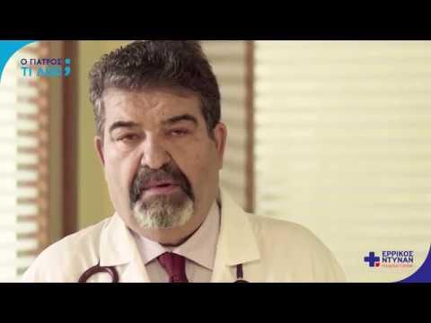Ερρίκος Ντυνάν Hospital: Χρόνια Αποφρακτική Πνευμονοπάθεια (Video)