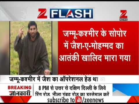 JeM's operational head killed in Sopore encounter | सोपोर में जैश का बड़ा कमांडर ढेर