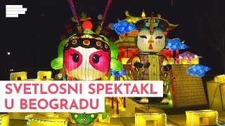 MONDO PRIČE: Svetlosni spektakl u Beogradu